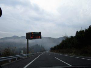 濃霧の安全な運転方法