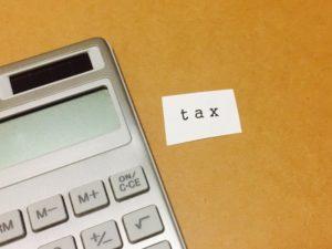 車の税金(自動車税)走行距離別