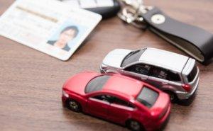 運転免許証の氏名変更