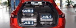 マツダ・新型CX-4のラゲッジスペース(荷室)