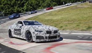 BMW新型M8・M850iグランクーペ