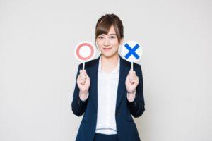 カーセンサーの一括無料見積査定!評判(口コミ)&コメント